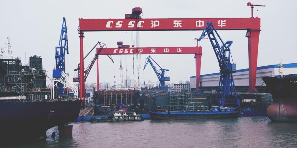 CSSC_Shipyard